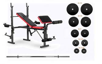 Скамья для жима EverTop и штанга 75 кг RN-Sport