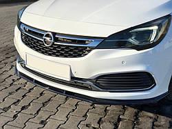 Диффузор переднего бампера Opel Astra K OPC-Line вер.1
