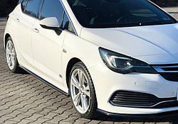 Бічні дифузори порогів Opel Astra K OPC-Line