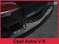 Захисна накладка на бампер Opel Astra V K (чорна глянсова)