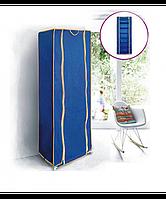 Тканевый шкаф-кофра Гардероб для хранения одежды с полками