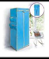 Тканевый шкаф кофра для одежды на молнии в рассветках