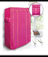 Чёрный тканевый шкаф кофра (гардероб) на молнии для вещей