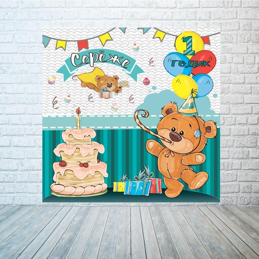 Баннер Мишка бирюза 1 годик, размер на выбор
