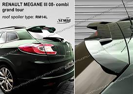 Спойлер Renault Megane III combi (2008-...)