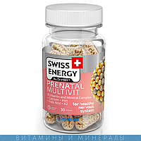 Swiss Enegy Prenatal Multivit витамины в капсулах