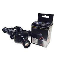 Налобный фонарь Headlamp 5702 + ПОДАРОК D1011
