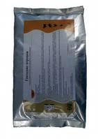 Гентадокс порошок (гентамицин-160 мг; доксициклин-100 мг) 1 кг  комплексный ветеринарный антибиотик