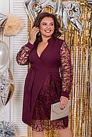 Платье женское 150 -  (Размеры: 50; 52; 54; 56; 58)