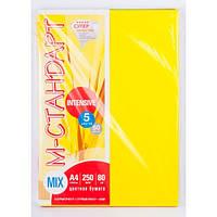 Бумага цветная MIX INTENSIVE А4 250(5х50) листов 80 г/м2