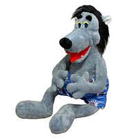 Мягкая игрушка Kronos Toys 84 см Волк (zol_023)