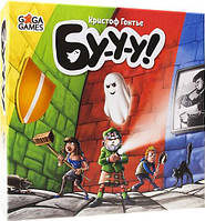Настольная игра GaGa Games Бу-у-у!