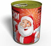 Консервированные Рождественские Носки