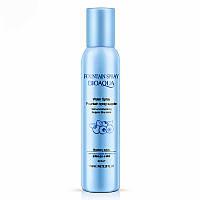 Увлажняющий спрей для лица с экстрактом черники BIOAQUA Fountain Spray Blueberry