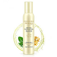 Увлажняющий спрей для лица с экстрактом османтуса BIOAQUA Fountain Spray Osmanthus, фото 1