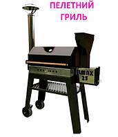 Універсальна піч-гриль на пелетах ILMAX-25  (в комплекте горелка)