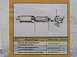 Ремкомплект масляного фильтра на Москвич  2140,412, фото 4