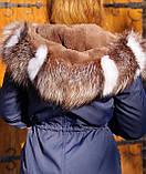 Темно синяя куртка парка с натуральным мехом лисы Blu Frost на капюшоне, фото 3