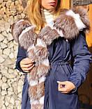 Темно синяя куртка парка с натуральным мехом лисы Blu Frost на капюшоне, фото 6