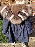 Темно синяя куртка парка с натуральным мехом лисы Blu Frost на капюшоне, фото 8