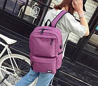 Рюкзак Kronos Top с Usb Фиолетовый