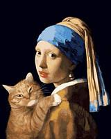 Картины по номерам 40×50 см. Девушка с жемчужной сережкой и рыжим котом, фото 1