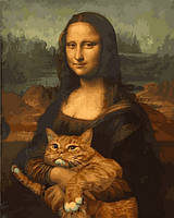 Картины по номерам 40×50 см. Джоконда с котом