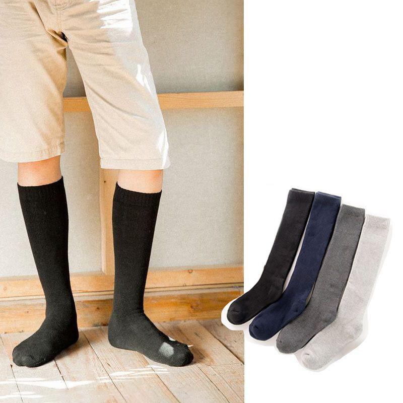 МужчиныХлопокНаоткрытомвоздухеФутбол Длинные Спортивные Носки Спортивная дезодорация Трубка Носок - 1TopShop