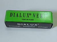 Полировальная паста Dialux зеленая 110 г