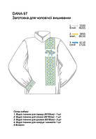 Заготовка мужской рубашки для вышивки бисером, фото 1