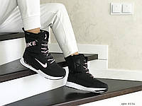 Женские зимние сапоги на меху Nike, кожа, термоплащевка, пена, черные с розовым.