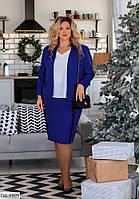 Костюм женский Тройка: пиджак, юбка, майка - в больших размерах (50-62 р) в разных цветах