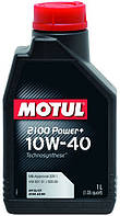 Моторное масло MOTUL 2100 Power+ SAE 10W40 ✔ емкость: 1л.