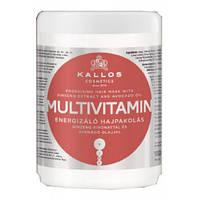 Маска Kallos MULTIVITAMIN для волос с экстрактом женьшеня и маслом авокадо 1000 мл