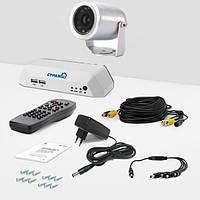 Комплект видеонаблюдения на 1 камеру установи сам 1П УЛ 420К 1