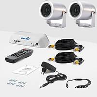 Комплект видеонаблюдения на 2 камеры установи сам 2П УЛ 420К 2