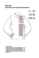 Заготовка мужской рубашки для вышивки бисером)