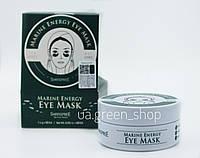 Патчи для глаз с морскими микроэлементами гидрогелевые Shangpree Marine Energy Eye Mask (60шт)