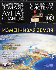 Теллурий №100