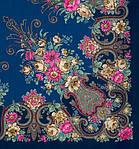 """Платок шерстяной с шелковой бахромой """"Рококо"""", 125х125 см, фото 2"""