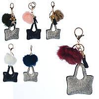 Аксессуар для сумки X14364 (80шт) брелок,сумочка, помпон, 15см, микс цветов, в кульке, 10-10-2см