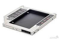 Адаптер на второй жесткий диск 2.5 SATA-SATA, 12.7