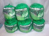 Сетка шпалерная огуречная 1,7м х 5м (Венгрия) зелёная
