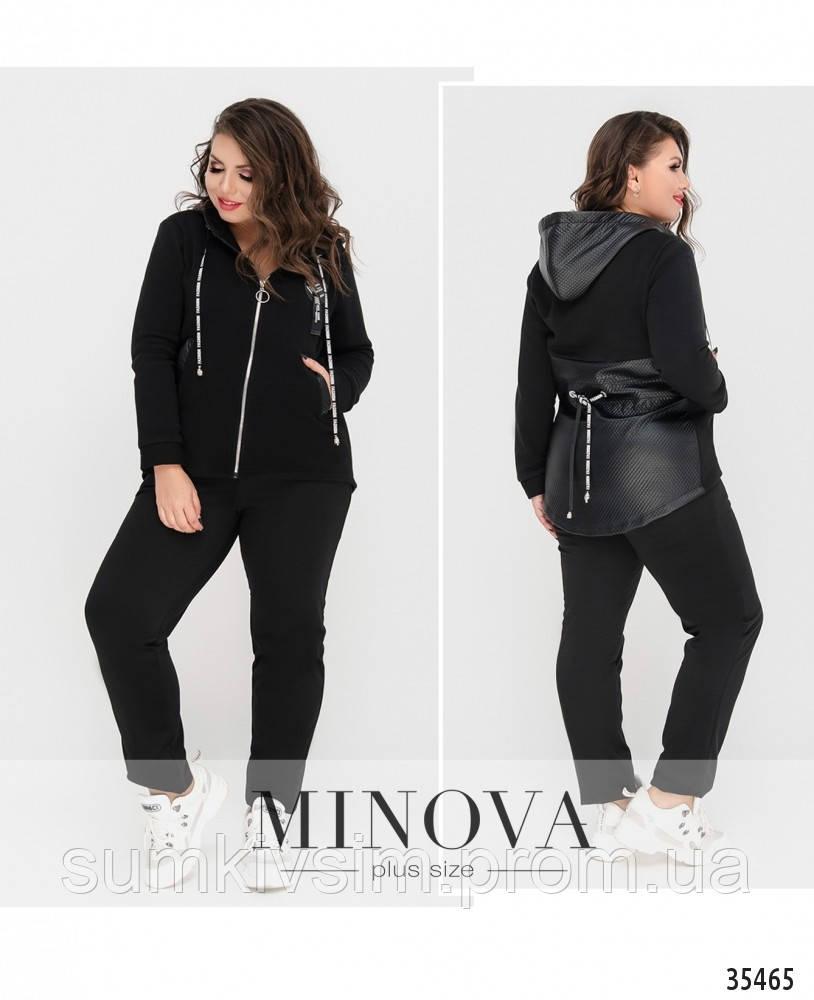 Женский спортивный костюм городской черный