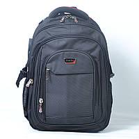 Стильный молодежный качественный рюкзак с отделением для ноутбука