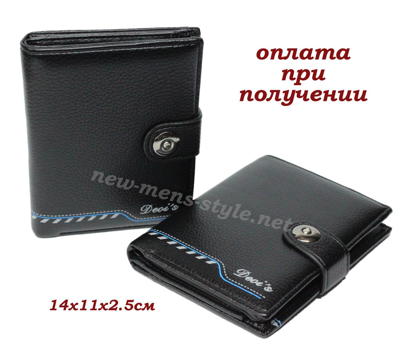 Чоловічий шкіряний гаманець портмоне гаманець обкладинка на паспорт DEVIS NEW