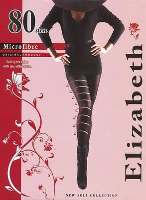 Колготки Elizabeth 80 den microfibre Nero р.4 (00123) | 5 шт., фото 2