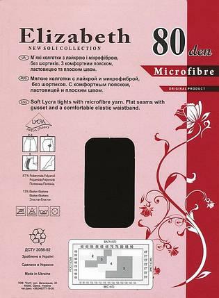 Колготки Elizabeth 80 den microfibre Nero р.4 (Арт. 00123), фото 2