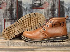 Зимние ботинки на меху ► Clarka Ultra Moda,  рыжие (Код: 31121) ► [  40 42 45  ] ✅Скидка 33%