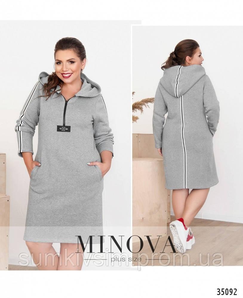 Платье №136-2-серый, фото 1